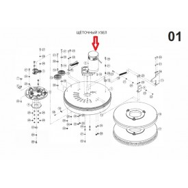 700421 Мотор привода щетки Bennett smart S510B basic