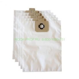RОСК рrоfеѕѕіоnаl CM2 (5) синтетические мешки для пылесоса CLEANFIX S 10, 5 штук
